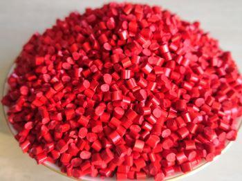 耐候塑料ASA粒料